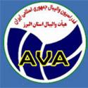هیئت والیبال استان البرز